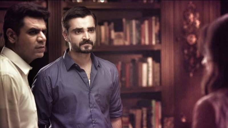 Hamza in character in Dil-e-Janam – Photo courtesy Hamza Ali Abbasi's Facebook page