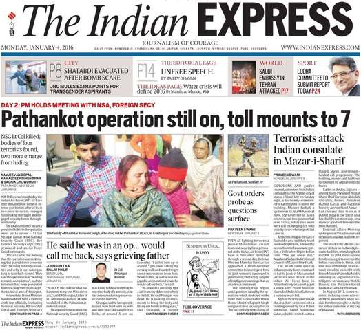 The Indian Express front page, January 4, 2016