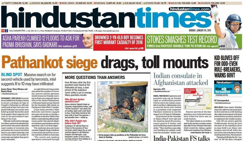 Hindustan Times front page, January 4, 2016