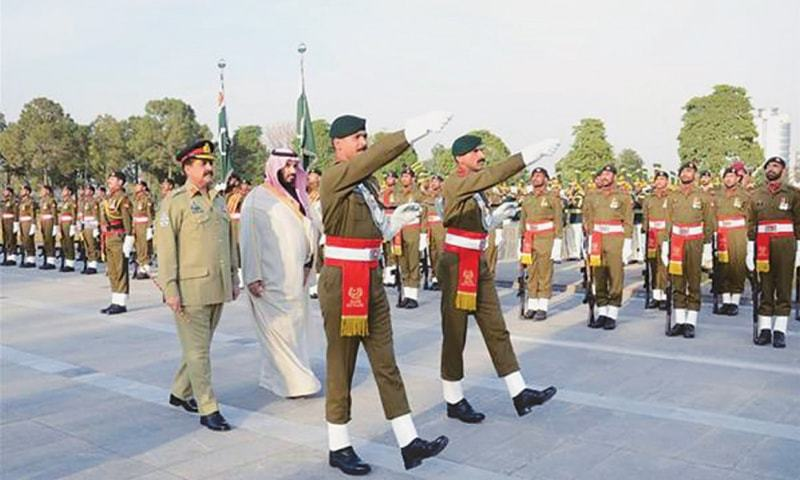 Caption Threat to S. Arabia will evoke strong response, says army (Dawn.com)
