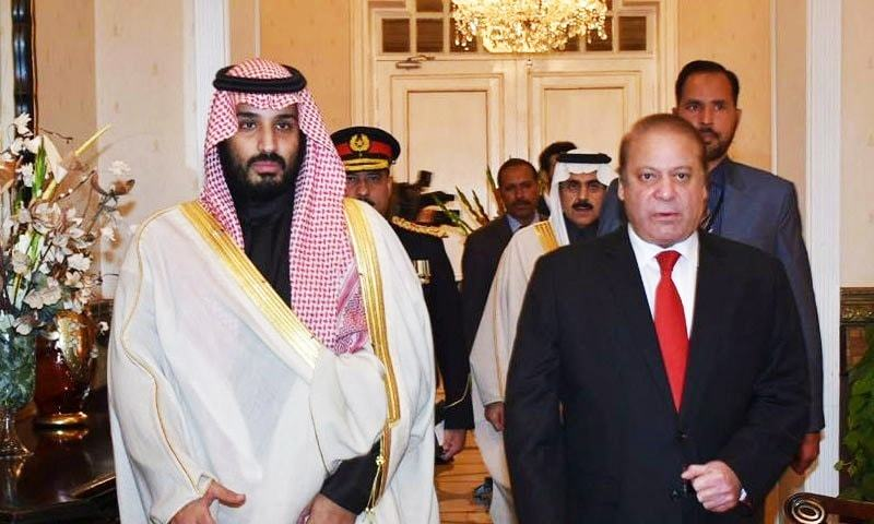 Saudi deputy crown prince and Defence Minister Muhammad Bin Salman along with Prime Minister Nawaz Sharif at PM House.─ Photo: PM House