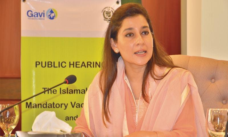 Senator Ayesha Raza Farooq