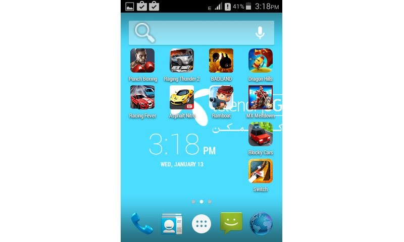 The user interface on the Telenor Smart Mini.