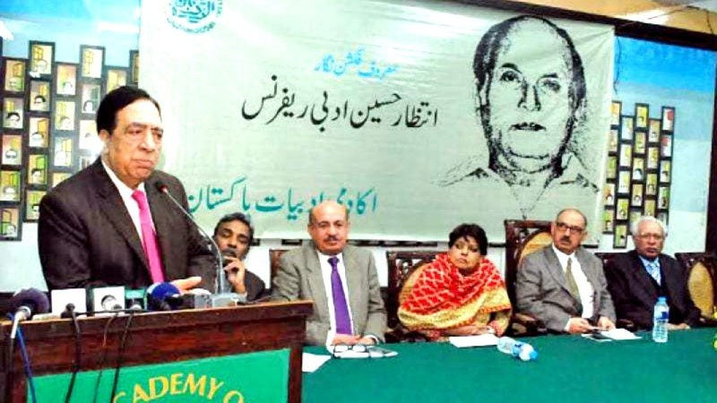 Legendary fiction writer Intizar Hussain was remembered at a reference at Pakistan Academy of Letters (PAL)