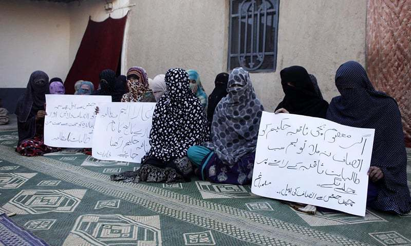 Muslim bagh: Relatives of 17-year-old Saqiba Kakar, who led a protest against the suspension of classes at her college and committed suicide after the principal refused to send her examination form to the intermediate education board, held a demonstration in support of their demands in Muslim Bagh on Wednesday.—Online