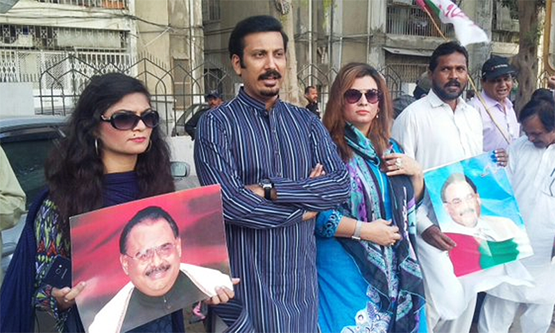 MQM holds 'peaceful demonstrations' after Kamal outburst - Pakistan