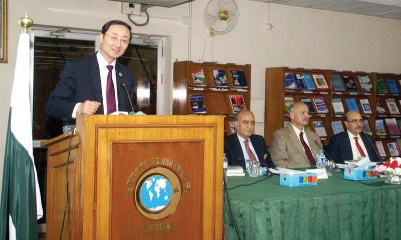 Chinese Ambassador Sun Weidong speaks at the book launch on Friday. — INP