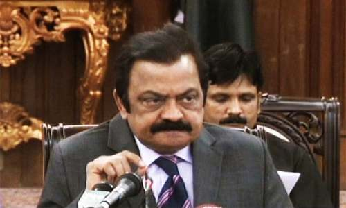 Rana Sanaullah addressing a press conference. ─ DawnNews
