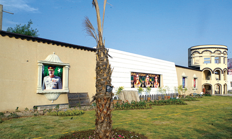 Wall Of Gujrat An Eyesore Turned Into Monument Pakistan Dawn Com