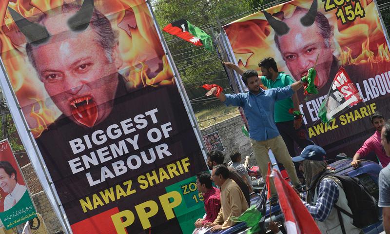 پاکستان میں عالمی یوم مزدور کے موقع پر مظاہرے