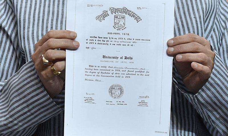 Modi039s Education Record Made Public To Halt 039fake Degree
