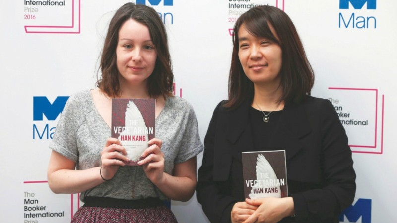 Han Kang and Deborah Smith won the prize for her surreal novel, The Vegetarian
