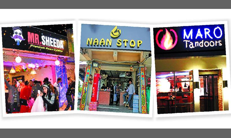 Rebranding the naan