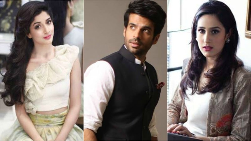 The serial's cast includes Mira Sethi and maybe Mawra Hocane