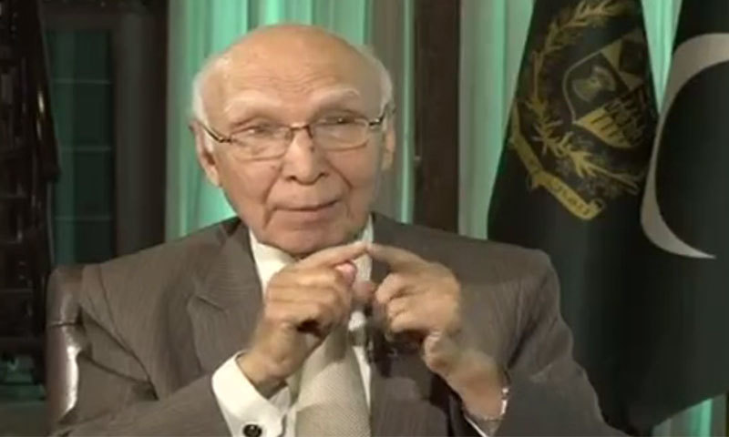 Afghan refugee camps 'safe havens' for terrorists: Aziz?