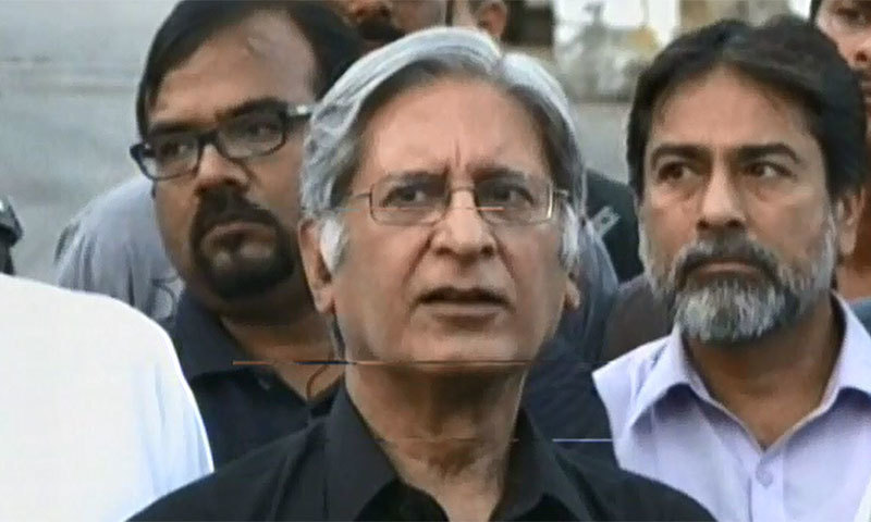 PPP mulls departure from parliamentary committee, advises opposition to follow suit