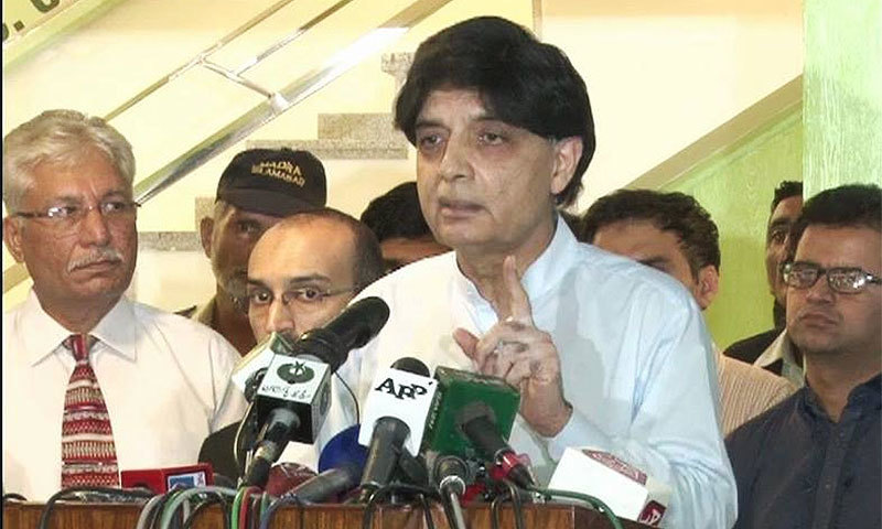 Anti-corruption drive: Nisar urges Imran to ask Bilawal about Surrey Palace first