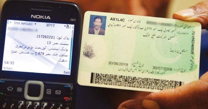 CNIC re-verification hit by major technical snag - Pakistan - DAWN COM