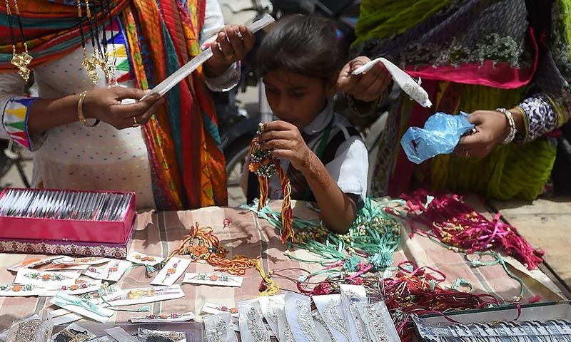 پاکستان میں ہندو برادری کا تہوار 'رکشا بندھن'