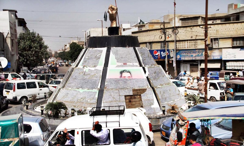 Pakistan seeks British support to book MQM chief for treason