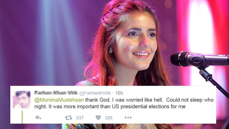 Is Momina Mustehsan en...