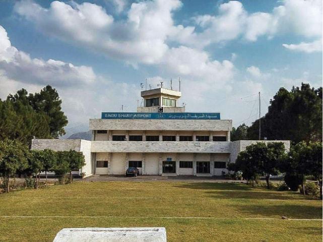 سیکیورٹی وجوہات کی بنا پر ایئرپورٹ میں داخلے کی اجازت نہیں دی گئی