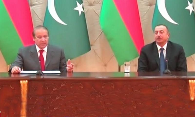 Prime Minister Nawaz Sharif and Azerbaijan President Ilham Aliyev addressing a joint press conference. ─ DawnNews