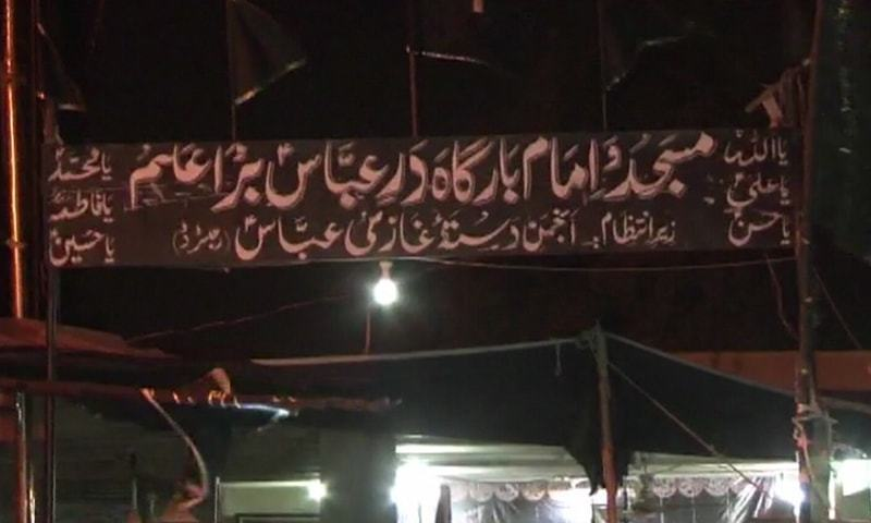 The Imambargah that was attacked. ─DawnNews screengrab