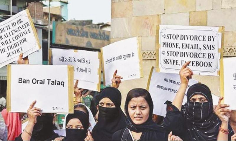 Bharatiya Muslim Mahila Andolan, a women's rights group in India, protests against triple talaq.