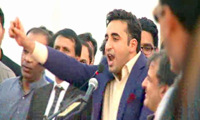 Accountability should start from the prime minister, says Bilawal
