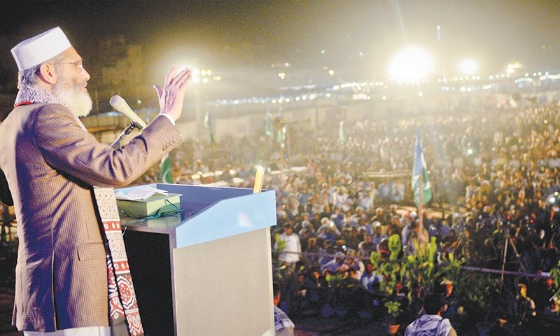 Leader of the Jamaat-i-Islami Sirajul Haq speaks at the workers' convention at Bagh-i-Jinnah on Saturday evening.—Fahim Siddiqi / White Star