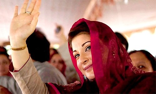 Supreme Court focus remains on Maryam Nawaz's expenditures