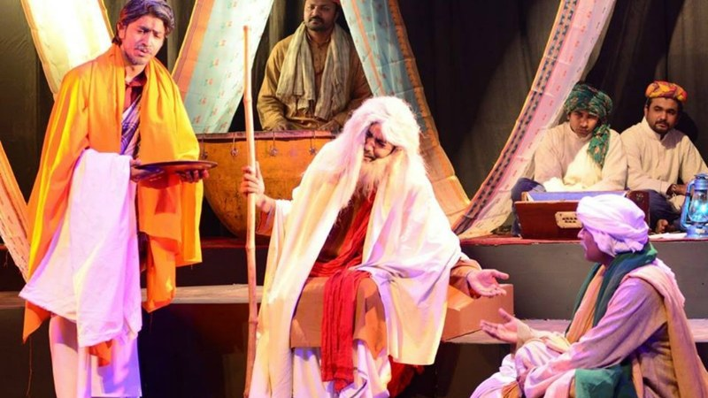 A scene from the Lahore production of Kabir Khara Bazaar Mein in January 2016 - Photograph courtesy Ajoka Theatre Facebook page