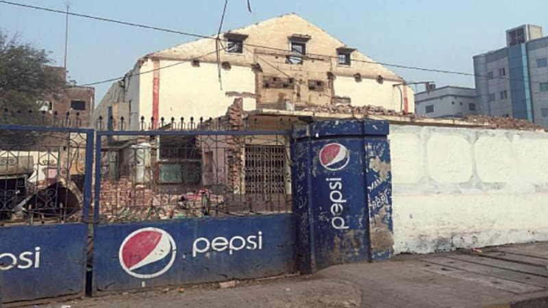 The new owner has started demolishing the decades old building to erect a plaza in its place