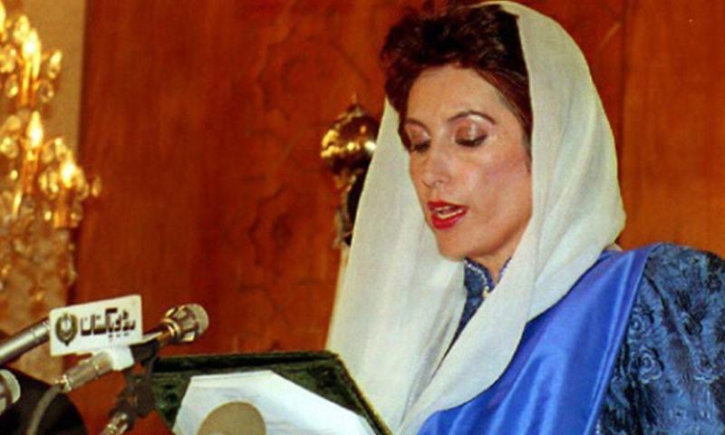 بینظیر بھٹو 19 اکتوبر 1993 کو اسلام آباد میں وزیرِ اعظم کے عہدے کا حلف اٹھا رہی ہیں۔ — فوٹو اے ایف پی۔