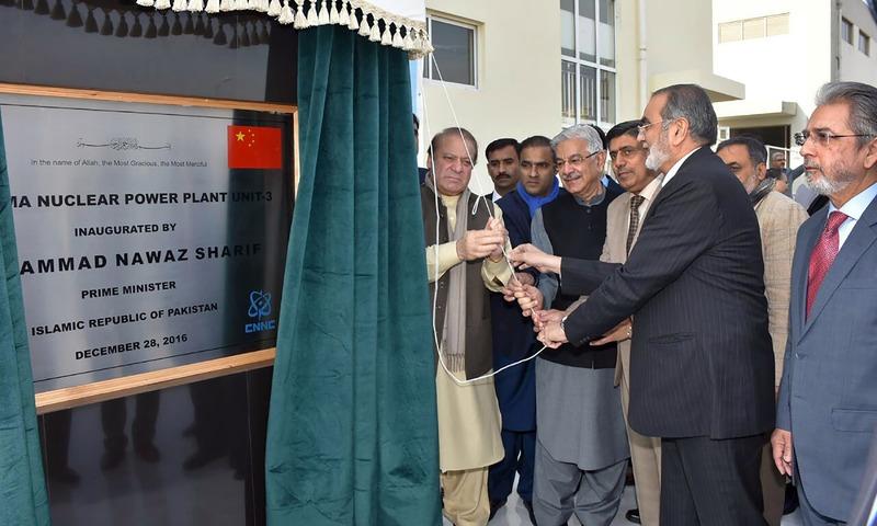 PM Nawaz Sharif inaugurates the Chashma-III reactor in Chashma. —AFP