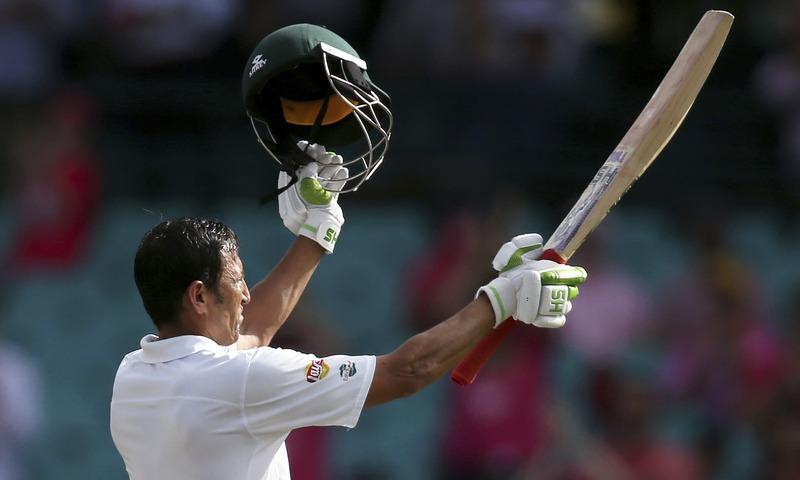 Younis Khan celebrates making 100 runs against Australia. —AP