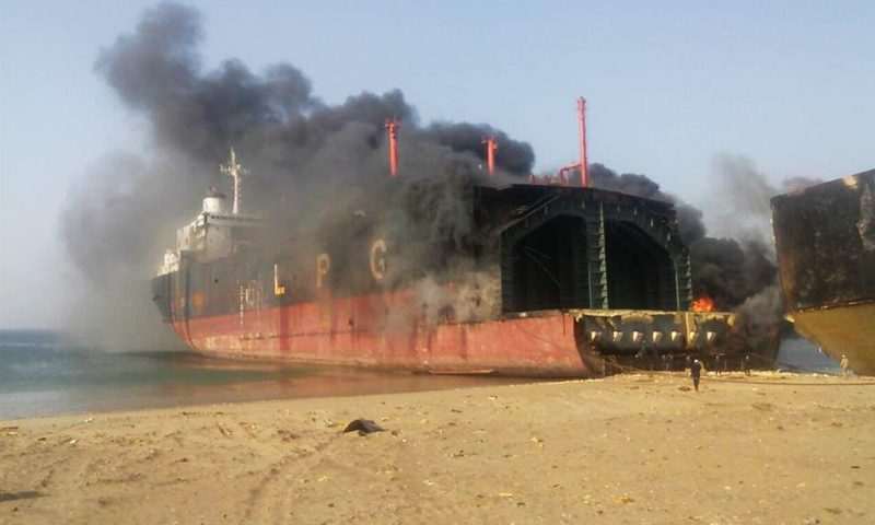 Fire at Gadani shipbreaking yard in Hub. — DawnNews