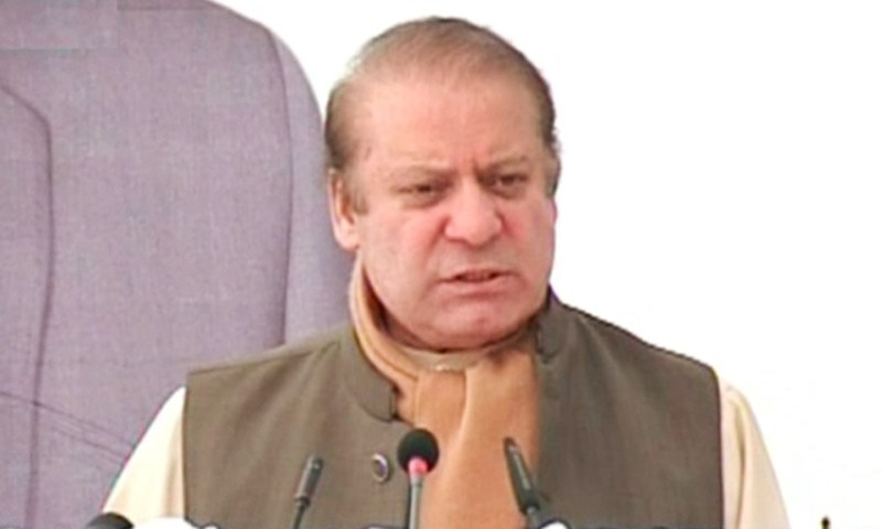 PM Nawaz speaks at the Katas Raj Temple.— DawnNews