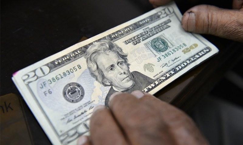Foreign exchange rate dubai