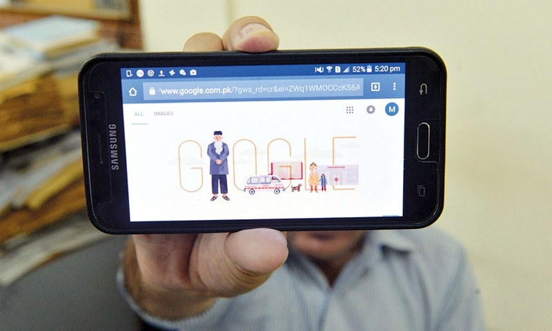 Google honors philanthropist Abdul Sattar Edhi with new Doodle
