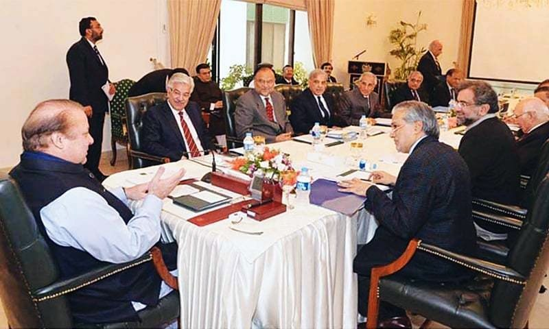 Cabinet unlikely to approve Fata merger plan