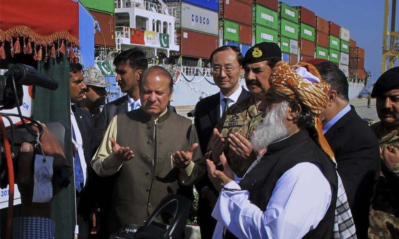 On November 13, 2016, Prime Minister Nawaz Sharif, then Army Chief Raheel Sharif and Chinese Ambassador to Pakistan Sun Weidong inaugurate trade activities in Gwadar — White Star file photo