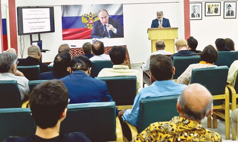 Dr Najam ul Sahar Butt, the translator of the book about Russian President Vladimir Putin, speaks at the launch.—Fahim Siddiqi / White Star