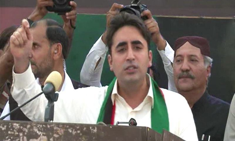 PPP commemorates the 38th death anniversary of party founder and former prime minister Zulfikar Ali Bhutto. -DawnNews sceengrab