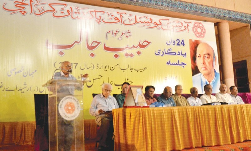 A memorial meeting for Habib Jalib is under way at the Arts Council on Sunday evening.—White Star