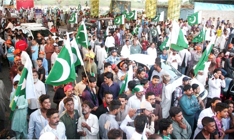 PSP holds rally to protest against the 'poor governance' and shortage of water. —Online
