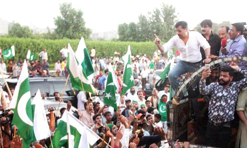 PSP chief Mustafa Kamal addresses participants of the rally against. —Online