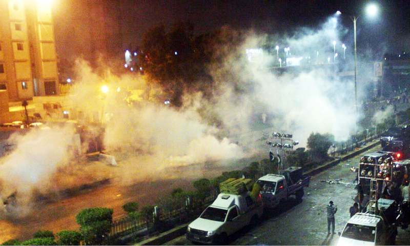 Police fired tear gas shells to disperse PSP workers.