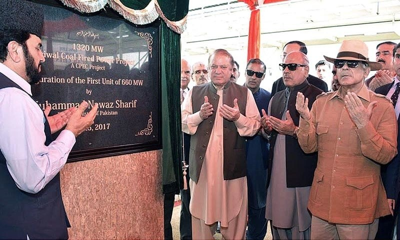 Prime Minister Nawaz Sharif offers dua after unveiling the inaugural plaque of Sahiwal Power Project First Unit (660 MW).— APP